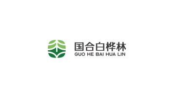 国合文旅白桦林农产品品牌LOGO设计