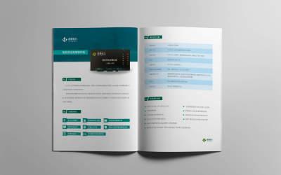 电力行业折页设计