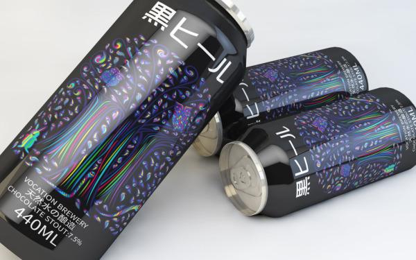 啤酒包裝設計