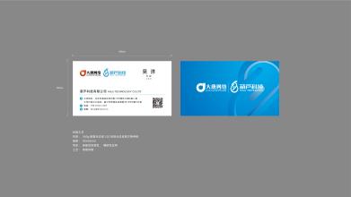 葫芦科技智能科技名片设计