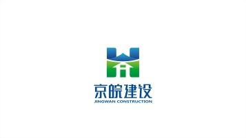 京皖建设建筑类LOGO设计