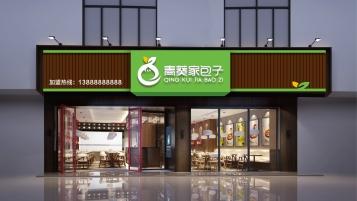 青葵餐饮类门头设计