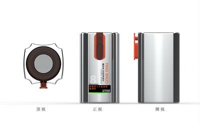 日化产品瓶器外观设计