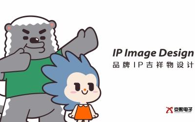 西京电子吉祥物