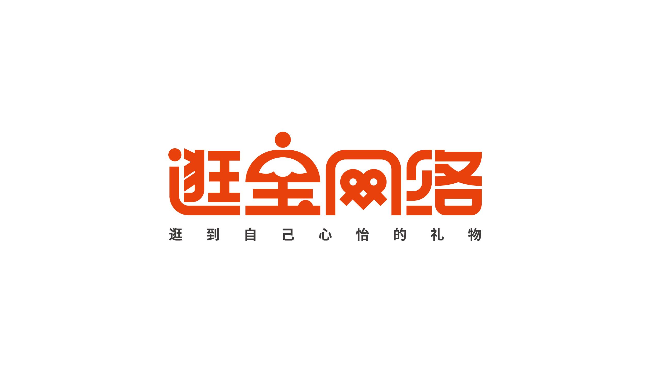 逛宝网络购物平台LOGO设计