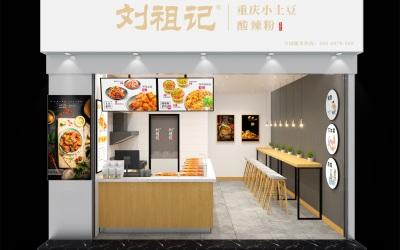 锅巴土豆店设计