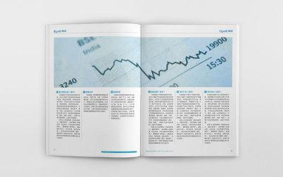 金融培训行业宣传册设计