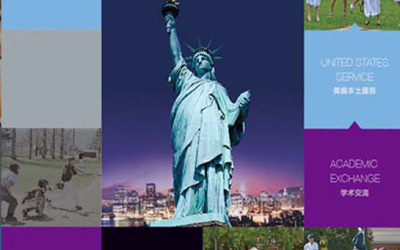 留学教育封套设计