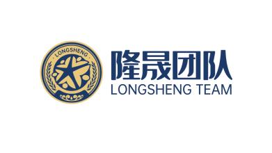 隆晟商务销售团队LOGO设计