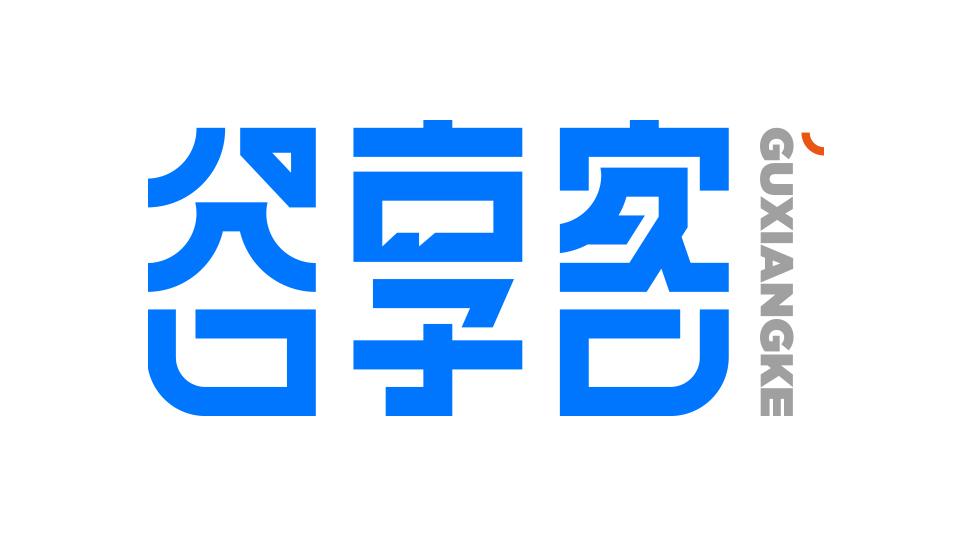 苏州润谷信息科技有限公司互联网类logo设计