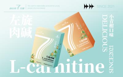 康比特七天塑小青柑味茶饮包装设...