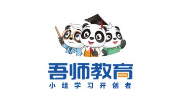 吾師教育教育機構的logo設計