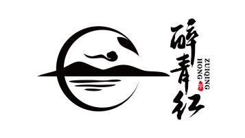 醉青红茶叶LOGO设计