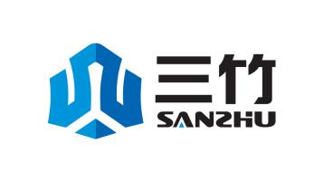 江蘇三竹鋼鐵貿易有限公司貿易類logo設計