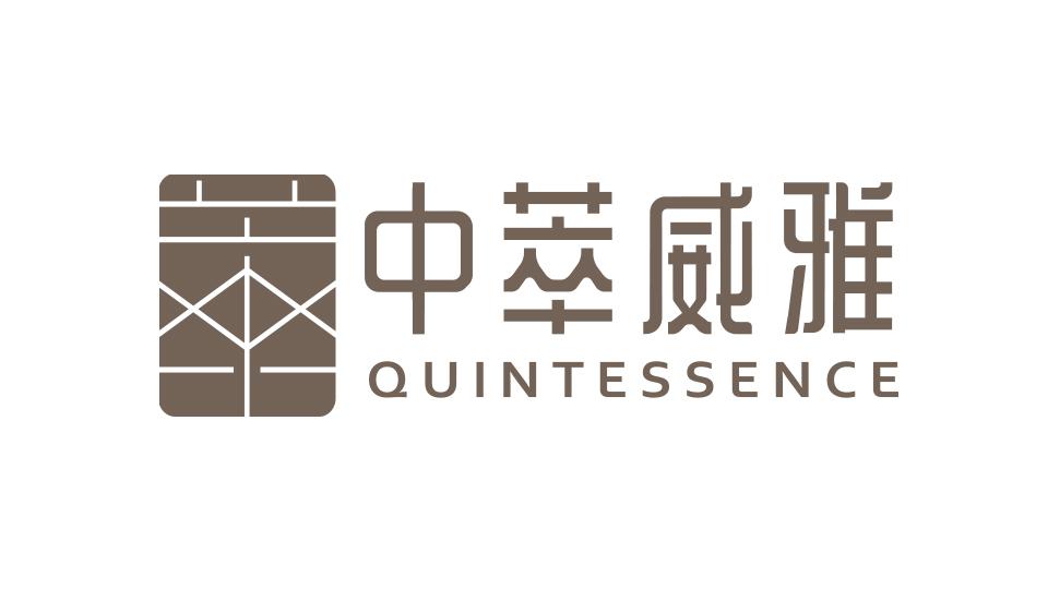 中萃威雅(湖北)企业发展有限公司进出口企业logo设计