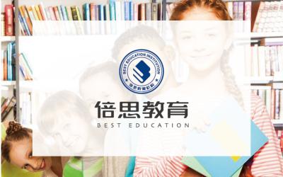倍思教育机构logo设计