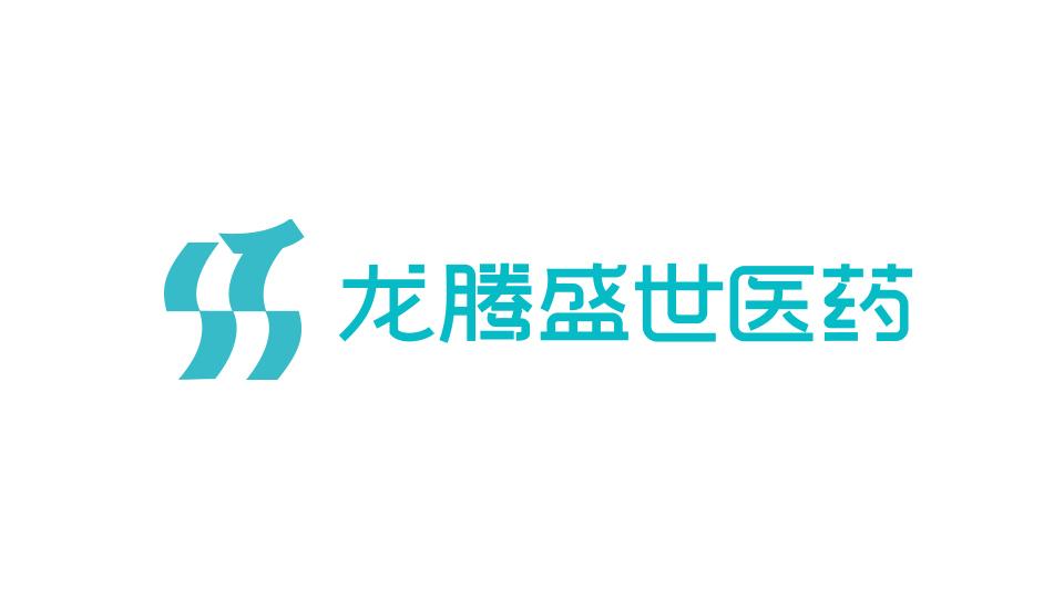 连云港龙腾盛世医药零售连锁有限公司医药类logo设计
