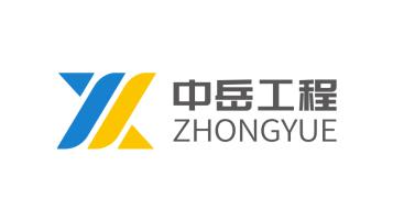 青海中岳工程項目管理有限公司工程類logo設計