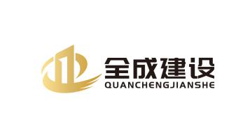 天津全成建設工程有限公司logo設計