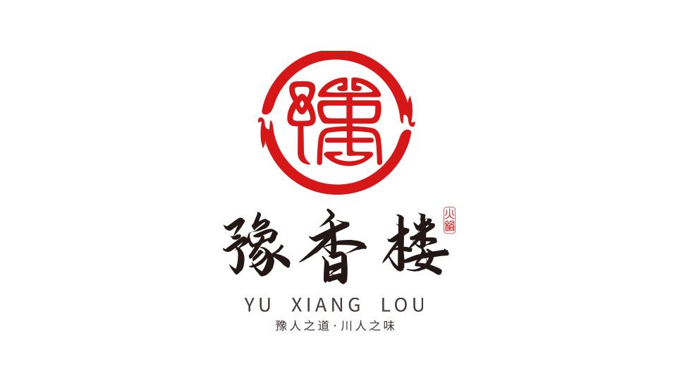 豫香楼川味火锅logo设计