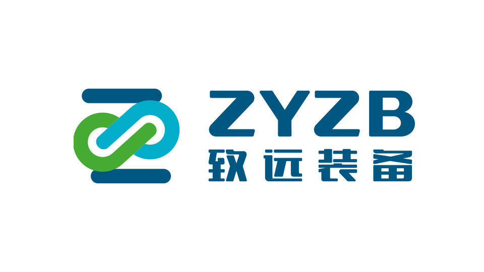 长春致远新能源装备股份有限公司清洁能源设备logo设计