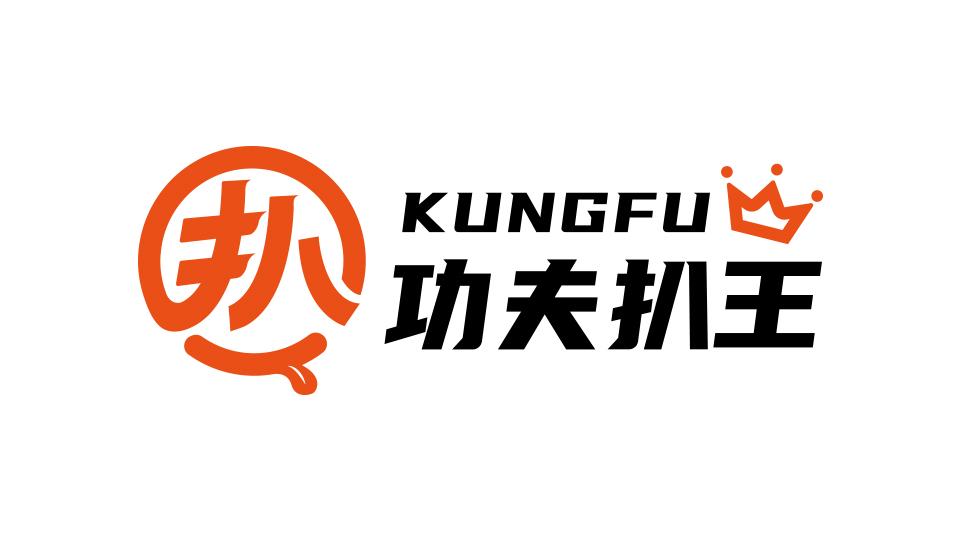 广州市享味滋餐饮管理有限公司餐饮类logo设计