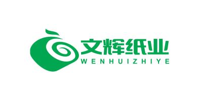 湖南高橋大市場文輝紙業商行日化類logo設計