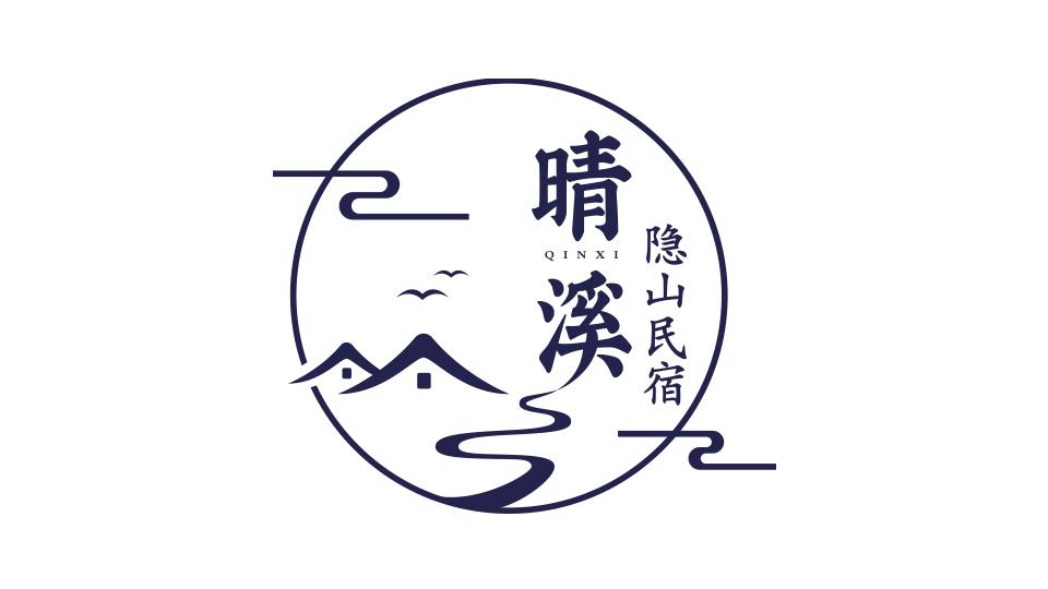 衡阳市南岳区晴溪隐山民宿服务酒店民宿类logo设计