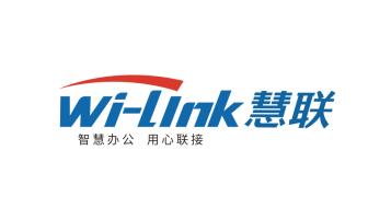 广州慧联信息技术有限公司文印设备及信息安全管理公司的logo设计
