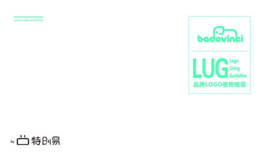 青岛贝多象童车有限公司logo设计中标图2