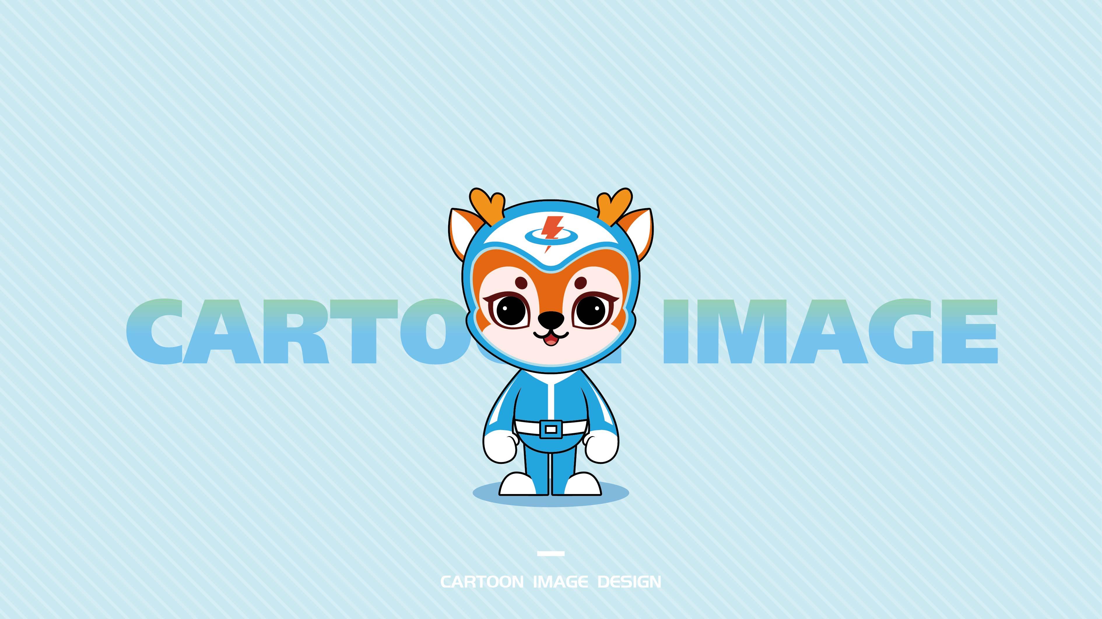 河南能创电子科技类吉祥物亚博客服电话多少