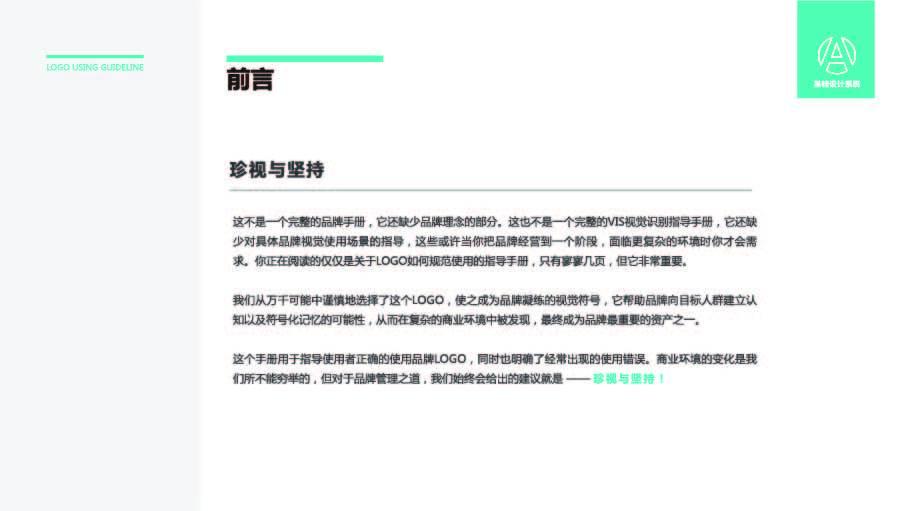 青岛贝多象童车有限公司logo设计中标图0