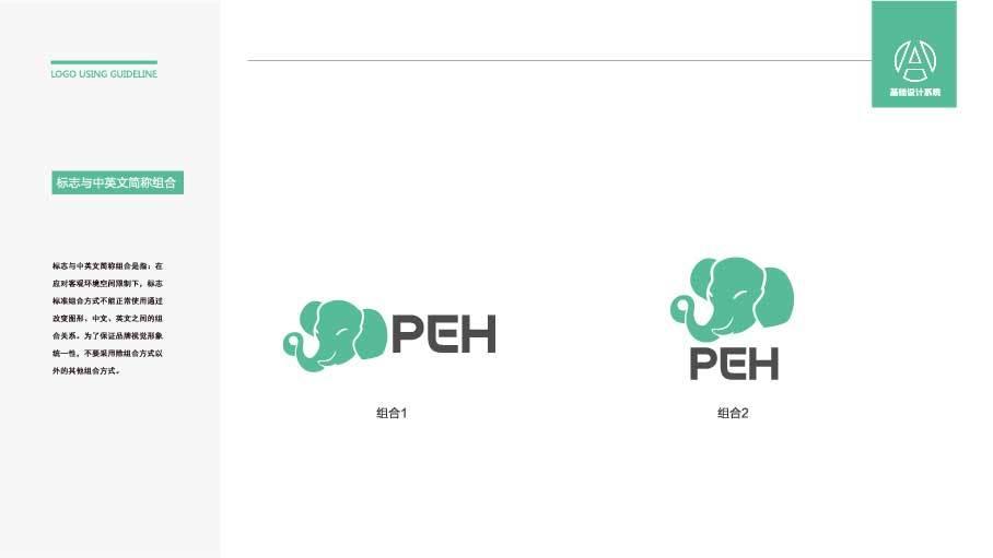 高要区金利镇恒兴隆五金制品厂工业类logo设计中标图4