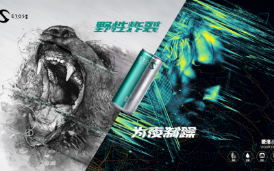 爱洛激饮 平面广告设计