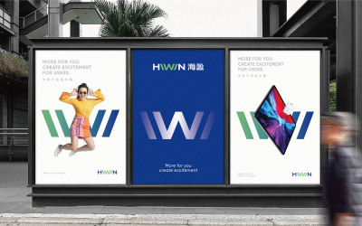 HIWIN品牌形象设计
