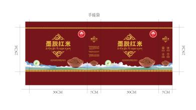 墨脱红米包装设计