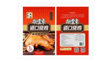 胡云章道口烧鸡包装设计