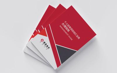 銀行畫冊宣傳冊設計