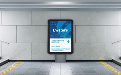 宜水環境科技品牌標志設計