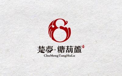 楚夢·糖葫蘆(新中式主題餐廳)...