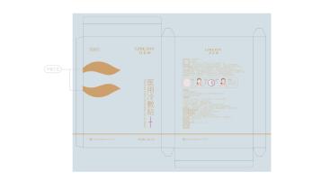 力美田化妆品类包装延展设计