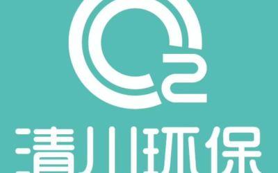 清川环保科技LOGO设计