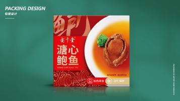 宴千堂溏心鲍鱼类包装设计