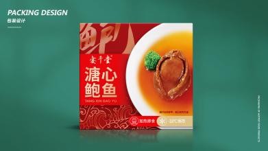 宴千堂溏心鮑魚類包裝設計