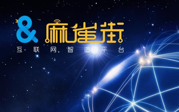 互联网平台logo设计
