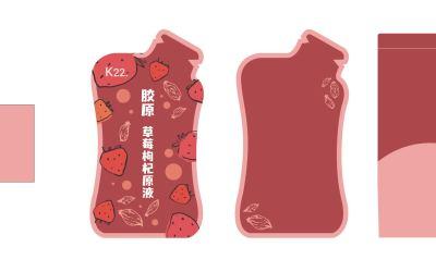 草莓系列饮品包装设计