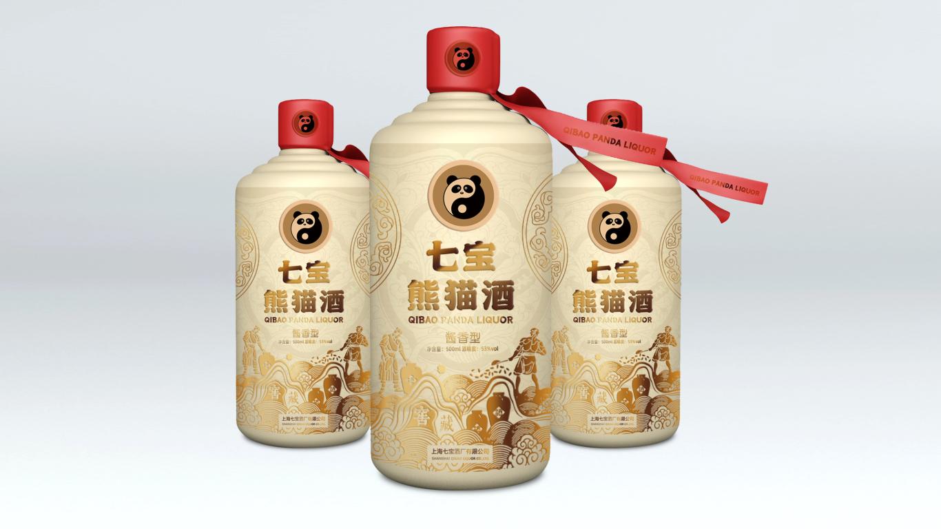 七宝熊猫酒白酒包装设计中标图3
