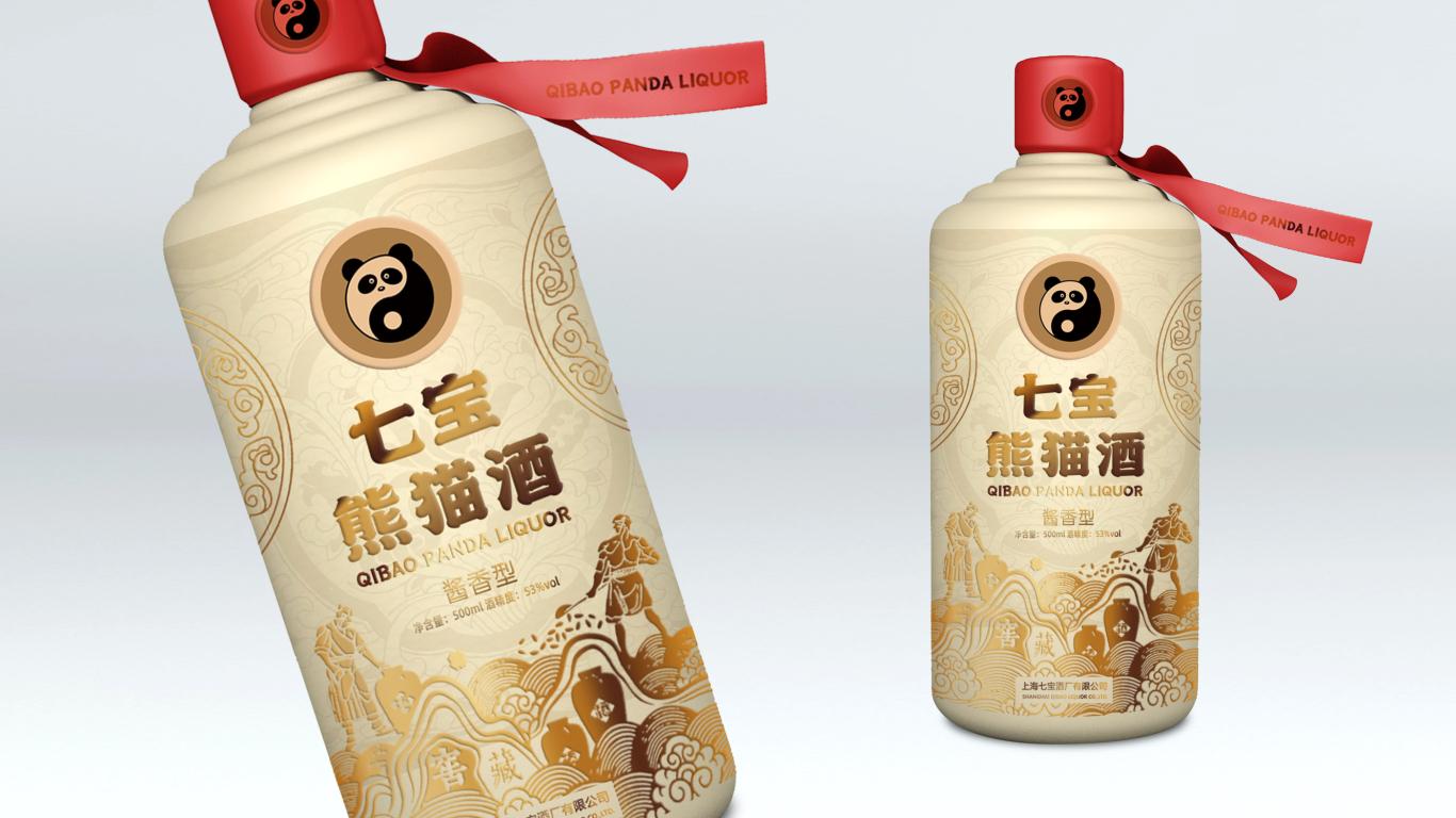 七宝熊猫酒白酒包装设计中标图4