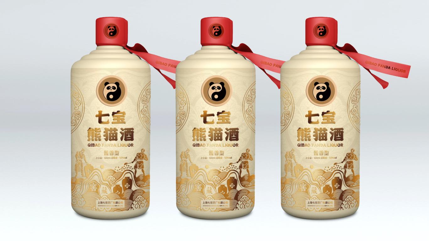七宝熊猫酒白酒包装设计中标图5