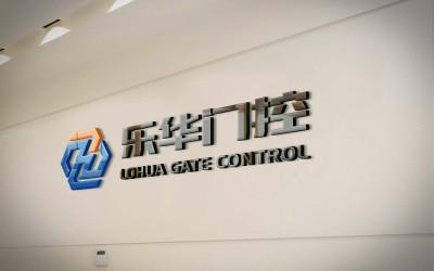门控科技公司标志设计